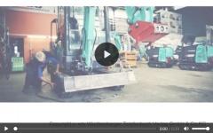 Niklaus-Baugeräte Imagefilm